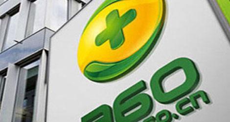 奇虎360将扩展到东南亚,并计划建立一个研发中心